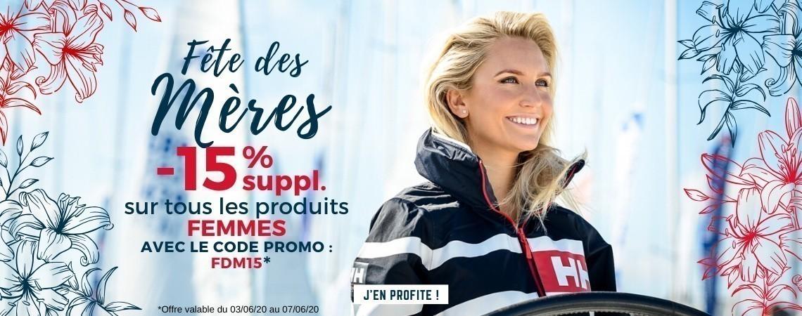 French Days 2020 : -10% suppl sur tout le site !